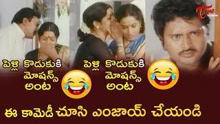 Peddarikam Movie Comedy Scenes | Sudhakar And Jagapathibabu Comedy SCenes | NavvulaTV