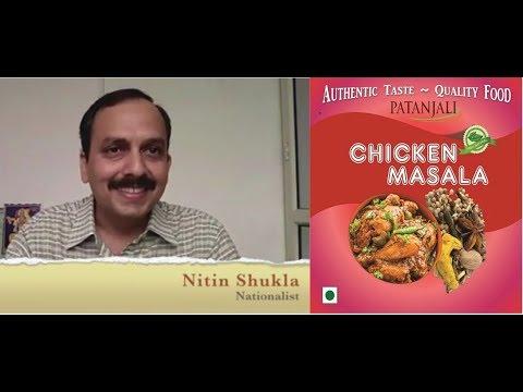 Baba Ramdev Exposed, Patanjali Chicken Masala Exposed, Baba Ramdev's Non-Veg Products
