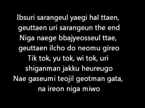 After School Shampoo Instrumental with lyrics