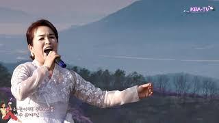 가수 유예진 하늘 아래 우리마을 가요사랑 코리아예술기획 KBA -TV 2018.3.11.