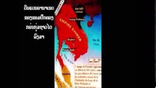 Lao Lan Xang History