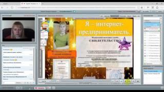 Суть проекта Экспресс карьера  Стиль жизни Светланы Филипповой  20 03 2016