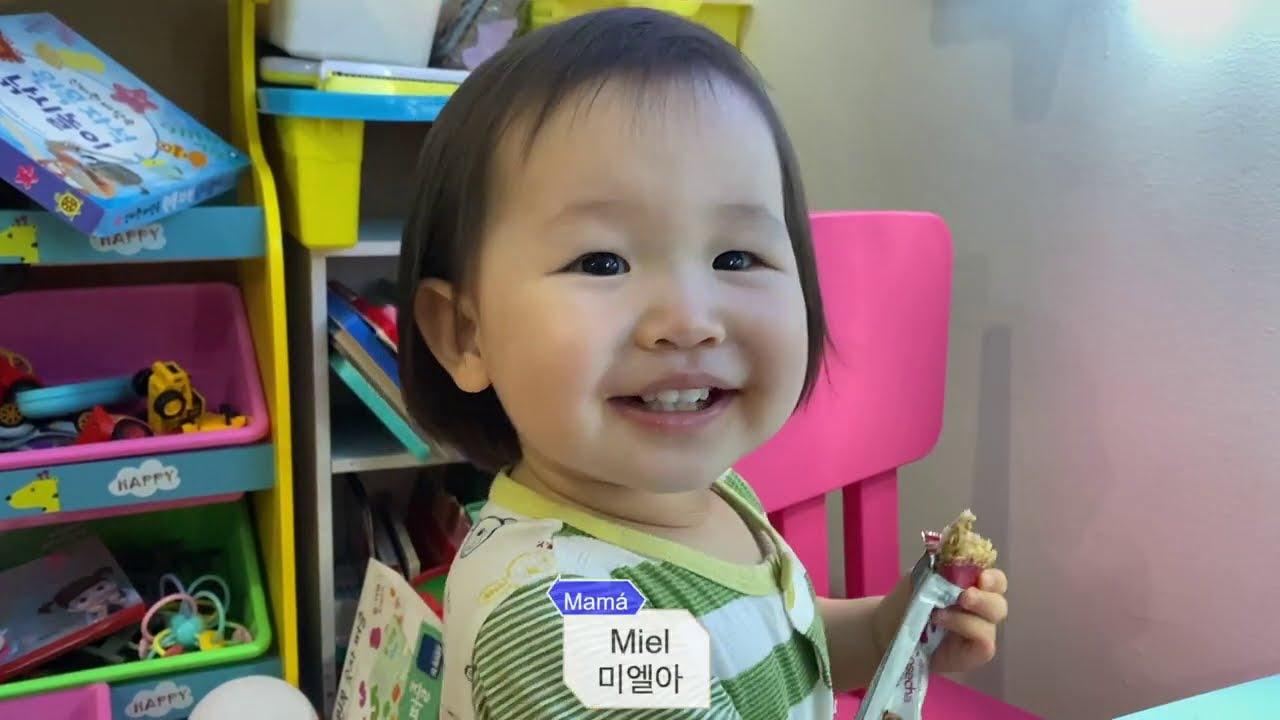 Miel(1 año) entiende español😲 l Mamá Coreana