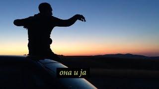 Vuku - SIJA