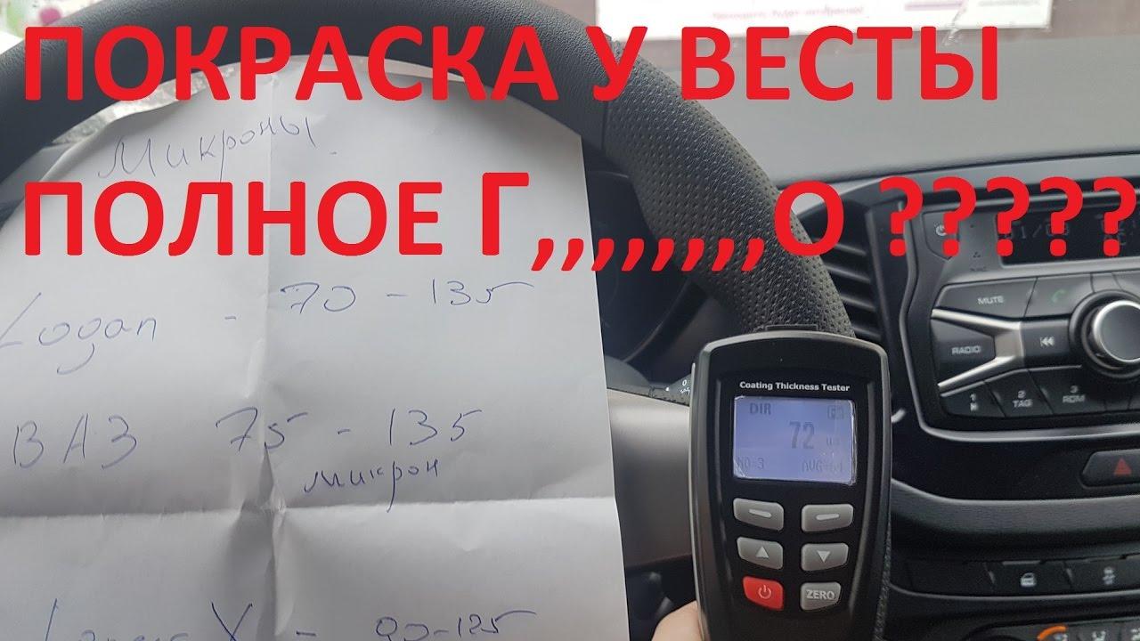 Каталог продажи авто рено после дтп на нашем сайте это большой выбор предложений битых renault в украине. На autosale. Bigmir. Net. Com вы.