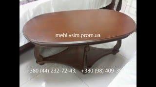 Журнальные столы овальные. Журнальный столик Galimberti (Галимберти), овальный, модель 104(, 2014-01-29T17:41:44.000Z)