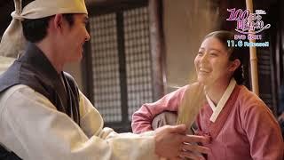 ドラマ「100日の郎君様」DVDBOX1特典映像よりメイキングの一部を公開!