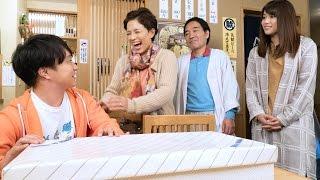 伝助の母・とし子(榊原郁恵)が東京へやってきた!伝助の様子を見に来...