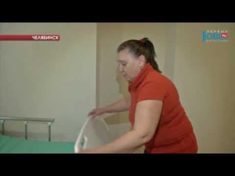 "В Челябинске открылся пансионат ""Мамин дом на Мамина"""
