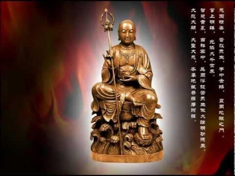 南無大願地藏王菩薩 ~ 男女聲唱誦 Namo Ksitigarbha Bodhisattva