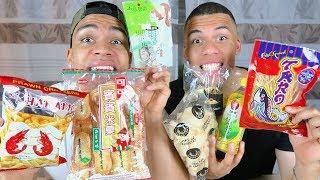 Süßigkeiten Test - ASIEN !!! | PrankBrosTV