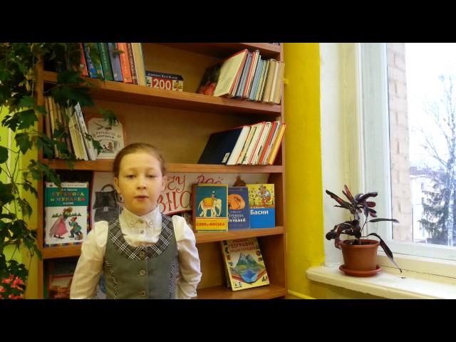 Изображение предпросмотра прочтения – ВасилисаНовоселова читает произведение «Музыканты» И.А.Крылова