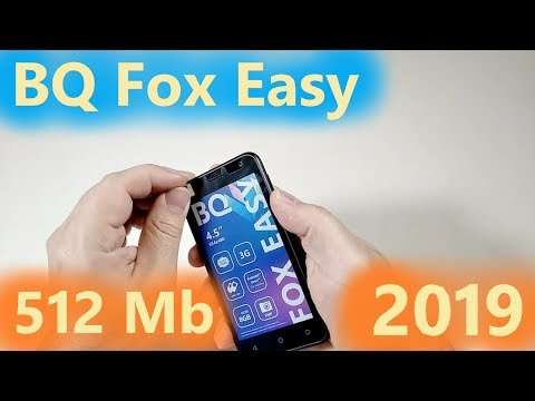 BQ-4501G Fox Easy - краткое знакомство с 512Мб памяти в 2019 году