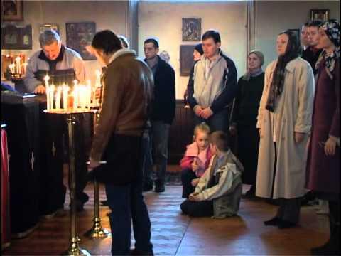 Апостол любви. Фильм 1