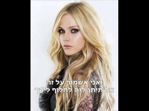 Avril Lavigne - Innocence Heb Sub