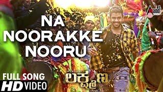 Lakshmana Kannada Movie Na Noorakke Nooru Video Song