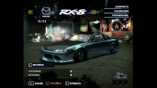 NFS Most Wanted - Technically Improved my cars :)