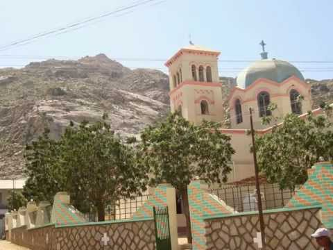 Pictures from my trip to Eritrea #1 (2011)
