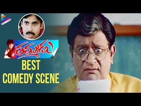 Funny classroom scene - Thammudu Movie Scenes - Pawan Kalyan, Preeti Jhangiani, Ali