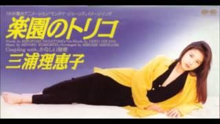1994.8.19 作詞:長友博文・及川眠子、作曲:小森田実、編曲:新川博 NH...