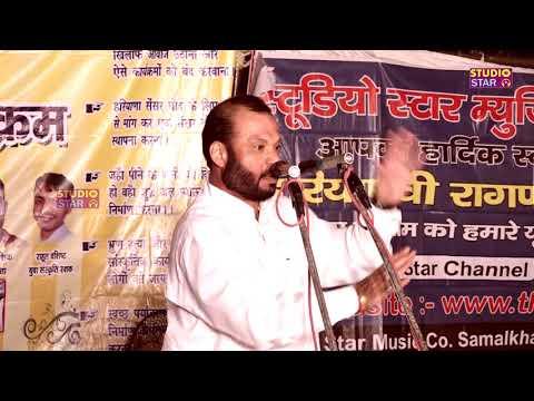 धाकड़ चुटकुले    Bali Sharma    चठोरा बाबा    Haryanvi Chutkule    Studio Star Music