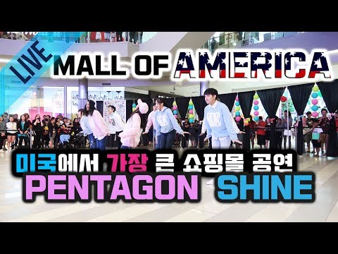 KPOP IN PUBLIC 👉Performance 👈 Pentagon 펜타곤 - Shine 빛나리 Dance Cover Mall of America