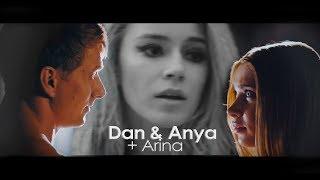 ► BMX Anya (А. Андрусенко) & Dan (Р. Курцын) + Arina (А. Постникова) | Hurricane |