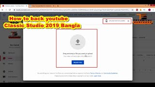 how to upload a video in youtube beta studio to classic studio in bangla | youtube Earning course -2