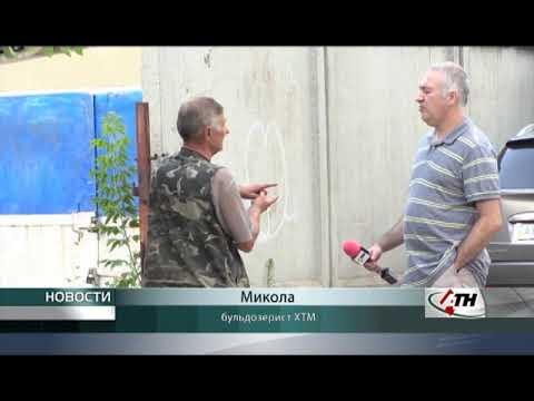 АТН Харьков: Новости АТН - 02.07.2020