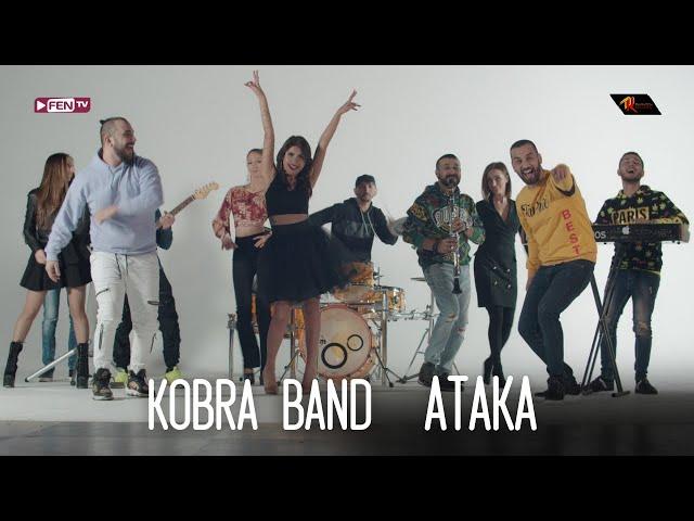 KOBRA BAND - Ataka / КОБРА БЕНД - Атака