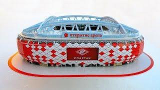 Объемный (3D) пазл стадиона «Открытие Арена»