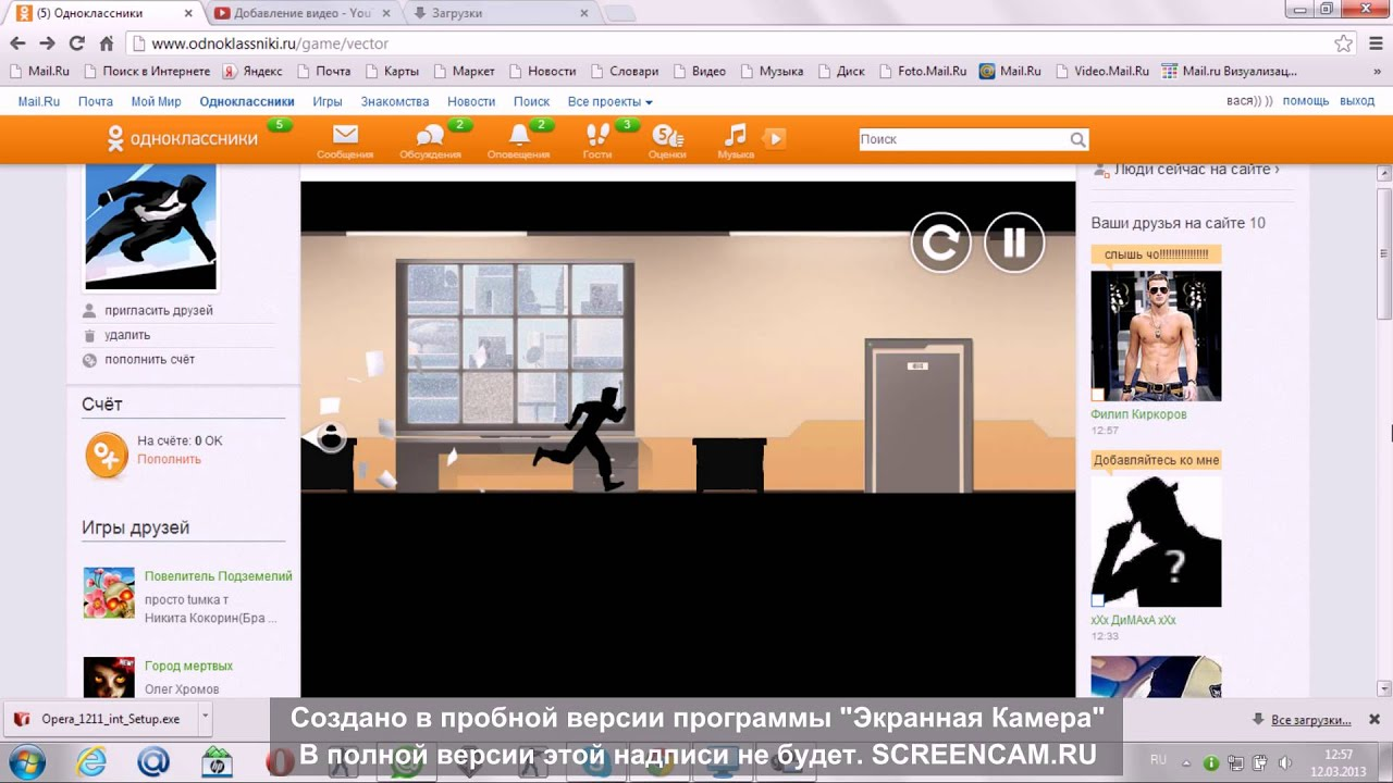 Приложения в Google Play – Аватария