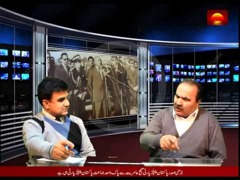 AWAM TV Interview President PPP Germany Hameed Ullah Zahid