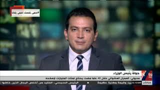 غرفة الأخبار | جولة الـ 12 منتصف الليل الإخبارية (كاملة)