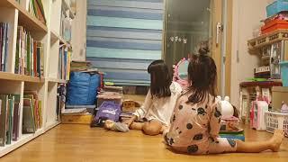 [수지티비] 콩순이 2층 침대 놀이