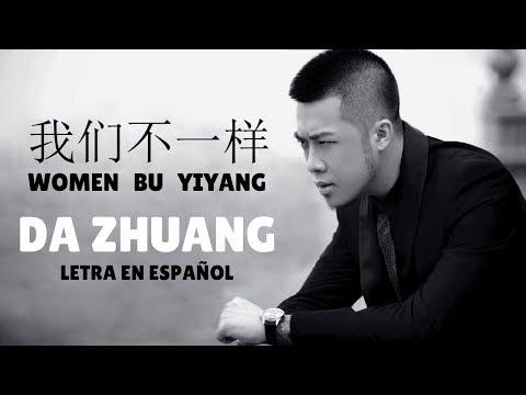 Da Zheng (大壯)