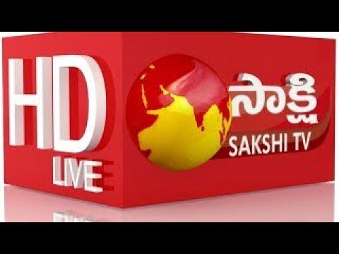 Sakshi TV LIVE | Today 'Telugu News' LIVE | సాక్షి టీవీ లైవ్