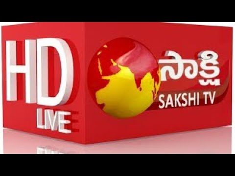 Sakshi TV LIVE | Today's Telugu News LIVE  | సాక్షి టీవీ లైవ్