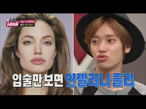 [World Changing Quiz Show] 세바퀴 - Niel remember of first real kiss 20151023