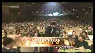 2008 Blue Dragon Awards (SonickSky)