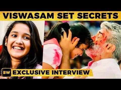 Thala Ajith & Nayanthara's Role in Viswasam - Kid Anikha Reveals!   Siva