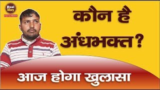 Ep- 1205 | Khemchand Solan Himachal | Interview about Sant Rampal Ji Real Story