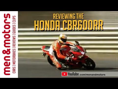 Honda CBR 600RR Review (2003)