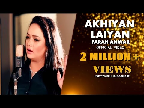 Akhiyan Laiyan | Latest Music Video | Farah Anwar | New Punjabi | Suristaan Music