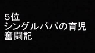 アリー my Love シーズン3 第21話