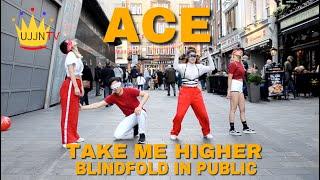 [UJJN TV] A.C.E (에이스) - TAKE ME HIGHER Blindfolded Challenge [KPOP IN PUBLIC]