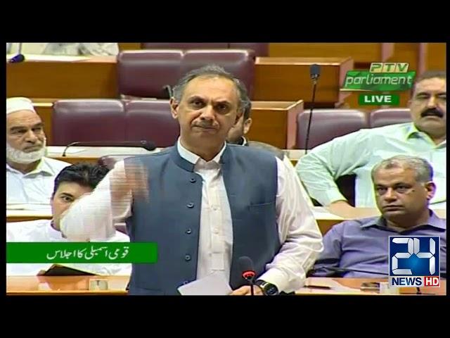 Omer Ayub Khan Fiery Speech Against Opposition in National Assembly | 19 June 2019