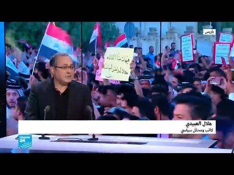 الصدر يطالب بتشكيل حكومة بعيدا عن المحاصصة والطائفية  - 15:22-2018 / 8 / 10