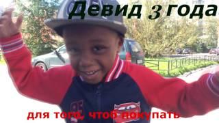 африканский малыш,  рассказывает зачем ему нужны деньги