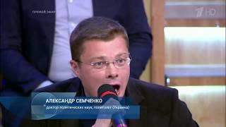 Шлюха просочилась на ТВ   Aleksandr Semchenko на первом